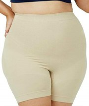 United Curves Sonsee Anti Chaffing Shapewear Short Shorts - Nude